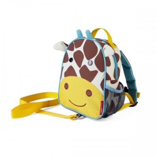 """Mini sac à dos """"Girafe""""..."""